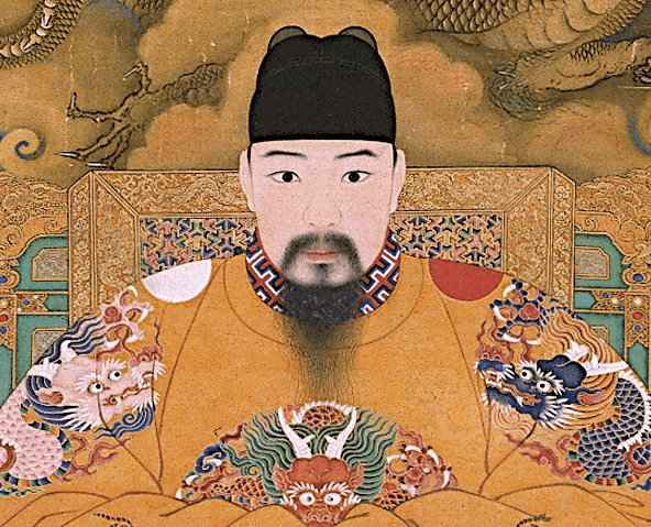 History of Tobacco - The Chinese Hongzhi Emperor (Zhu Youcheng)