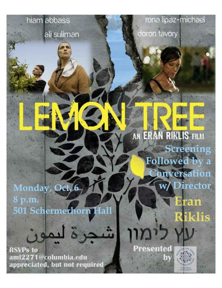 A Poster of the Lemon Tree Movie