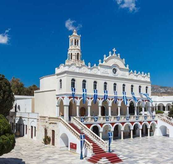 The Holy Church of Panagia of Tinos