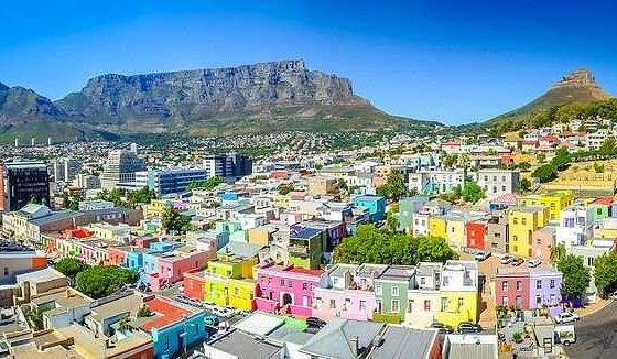 Bo Kaap, a Part of the Cape Town